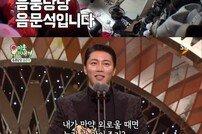 [TV북마크] '미운우리새끼' 이상민X탁재훈 금단 현상→음문석 단짠 일상