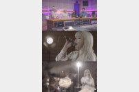 박봄, Mnet '음악당' 28일 출연…산다라박 파트까지 소화