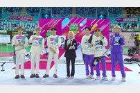'아육대' 몬스타엑스 VS NCT DREAM, 마지막 한 발에 메달 결정