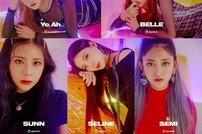 '2월 4일 데뷔' 시그니처, 영크러시 콘셉트 이미지 공개