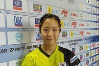 한국여자탁구, 극적으로 올림픽 行