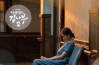 마마무, '낭만닥터 김사부2' OST 참여…오늘(28일) 발매 [공식]