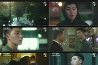 '이태원 클라쓰' 박서준의 선전포고…2차 메인 예고편 공개