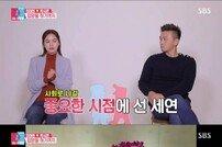[TV북마크] '동상이몽2' 박시은♥진태현, 대학생 딸 입양스토리 최초 공개