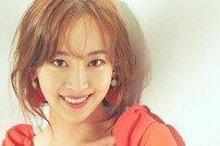 '우리, 사랑했을까' 김다솜 확정…송지효→손호준 라인업 함께 [공식]