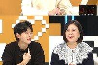 """""""젓갈 같은 전남친""""…'연참3' 2년 만에 김치통 찾는 사연"""
