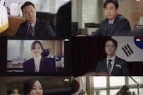 [TV북마크] '검사내전' 퇴임 미룬 정재성→새 지청장 등판 (ft.후폭풍)