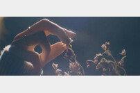 다비치 이해리, MV 티저 공개…절제된 슬픔