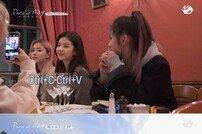 ITZY(있지), 먹방→'ICY' 즉흥 무대…파리 낭만 여행 공개