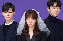 조수민-강희-김건원 '또한번 엔딩' 티저-포스터 공개
