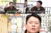 [TV북마크] 규현 포르투갈 투어…'더짠내' 김준호, 투머치 토크에 제동