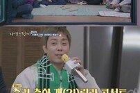 """[TV북마크] '자연스럽게' 은지원·조병규·소유진 잠정 하차 """"또 놀러올게요"""""""
