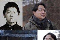 김찬우 '불청외전-외불러' 새 친구로 합류…28일 방송 [공식]
