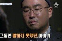 "[DA:리뷰] 길 결혼고백 ""결혼+득남 숨긴 이유, 가족에게 상처 줄까 두려워"" (종합)"