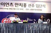 [포토] 안치홍, 단장과 에이전트가 참석한 입단식