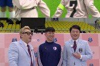'날아라 슛돌이' 김지원, 꼬마 메시 탄생 예고…박문성 감탄