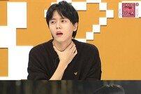 """'연참3' 남친 차에 스타킹이? 주우재 """"소름끼친다"""""""