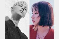 주영X조현아, 오늘(28일) 새 싱글 'Door' 발표 ft.빈지노