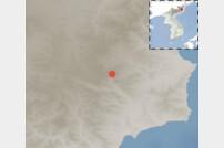 """북한 지진 규모 2.5…기상청 """"6차 핵실험 관련 유발 지진"""""""
