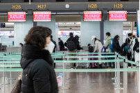 우한폐렴 확진자, 일본에서만 14명으로 증가…열도도 비상