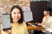 LGU+, 장애인 친화 고객센터 구축