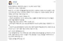 """수원 코로나19 의심환자 사망→가짜뉴스…수원시장 """"과도한 불안, 자제"""""""