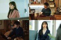 [DAY컷] '날찾아' 박민영·서강준, 180도 다른 일상 공개