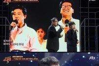 """[DA:리뷰] """"다시 노래 하길""""…'슈가맨3' 마로니에·더 크로스, 완벽한 소환 (종합)"""