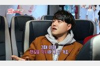 [DA:리뷰] NRG 노유민, 원조 꽃미남 외모 속 감춰진 아픔