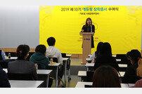 [에듀윌] 청소년의 꿈을 응원하는 '제11기 에듀윌 장학생' 모집