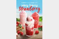 배스킨라빈스, 논산 설향 딸기·과육 활용한 음료 출시