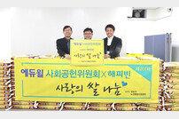 [에듀윌] 노인돌봄서비스 개편…맞춤형 서비스로 복지 사각지대 해소하는 에듀윌