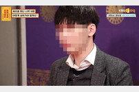 """[종합] '무엇이든 물어보살' 측 """"거짓 사연? 일부 인정, 정정방송할 것"""""""