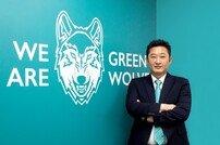 안산 그리너스FC 박창희 사무국장, 단장직 겸직