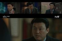 '방법' 김민재, '진지-공포-경악' 극과 극 온도차 열연