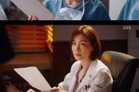 '낭만닥터 김사부2' 박효주, VIP 환자 수술 반대→돌담병원 사람들과 의외의 케미