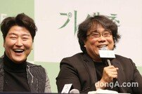 "[DA:무비] ""봉준호 감독 생가 보존이요?""…'기생충' 기자회견 말.말.말."