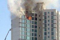 청라 화재, 인천 청라 고층아파트 화재…주민 긴급 대피