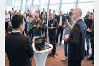 SKT, 독일 주요도시에 '5G RF 중계기' 구축