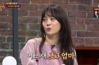 """'슈가맨3' 이수영 소환 """"초3 아들, 엄마가 가수인 것 알고 자랑스러워 해"""""""