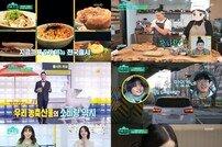 [TV북마크] '편스토랑' 첫 수익금, 코로나19 기금에 기부→착한 예능 등극