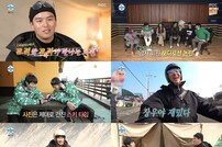 [TV북마크] '나혼자산다' 이장우X기안84 환장 브로맨스→김형준 힐링 배송