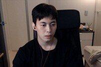 [DA:이슈] 홍빈, 2차 사과…샤이니·인피니트 비하 논란ing (종합)