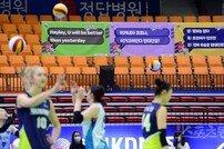 [포토] 텅 빈 관중석을 채운 팬들의 응원 문구!