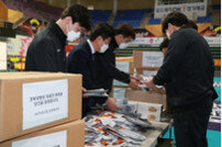 OK저축은행 배구단, 마스크 5000장 및 건강식품 경북대병원에 긴급 지원