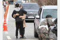 [포토] 위병소 앞에서 포옹하는 입영 가족