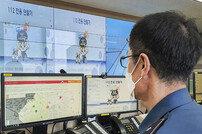 SKT, 경북경찰청에 지오비전 무상 제공