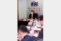 [포토] KBL 이사회 진행하는 이정대 총재