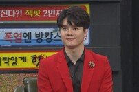 신인선 아빠, 전 국회의원 신기남…선입견 고충