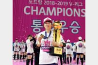 """[오피셜] '전설의 리베로' 김해란 은퇴 """"그동안 응원해준 팬들에게 감사"""""""